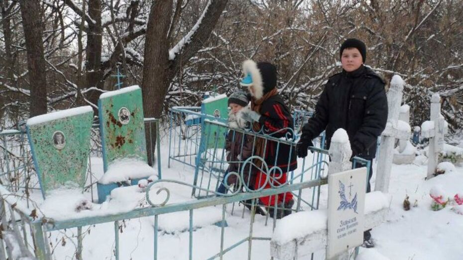 Школьники с отдаленного хутора Павловского района нашли ошибку в Книге Памяти Воронежской области