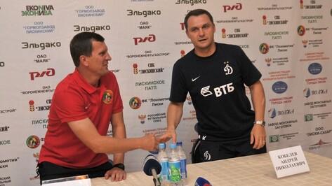 Главный тренер «Динамо» о матче в Лисках: «Мы выше классом – поэтому и победили»