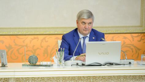 Воронежский губернатор: «Рано возвращать учреждения допобразования к полноценной работе»