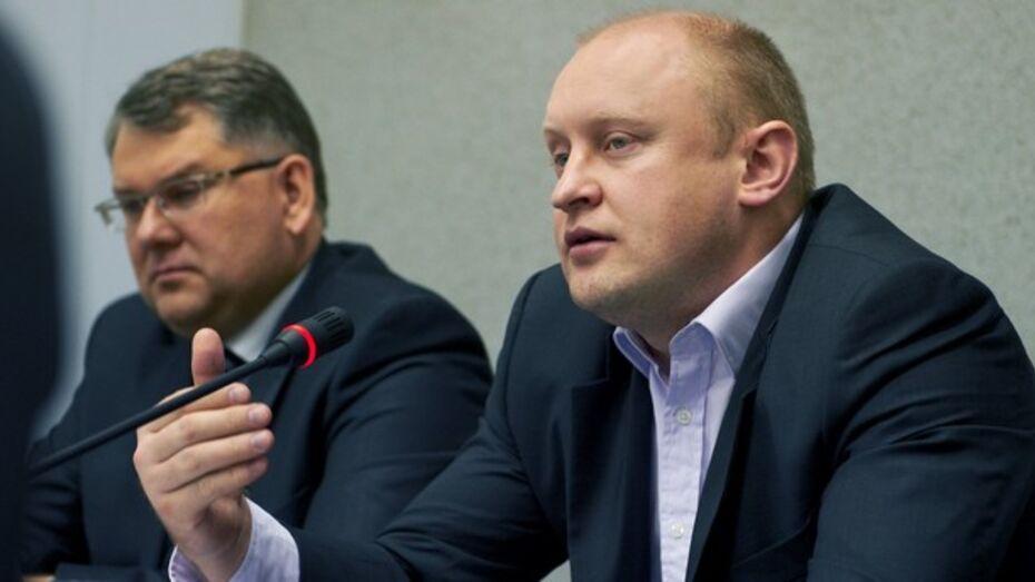 Воронеж посетил руководитель «Росмолодежи»