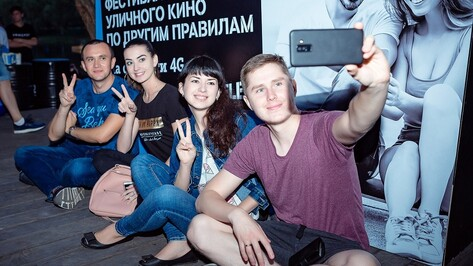 Tele2 пригласила воронежцев на 6-й фестиваль уличного кино