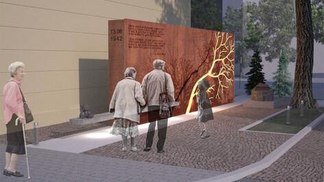 В Воронеже появятся «стена памяти» и «скамья скорби»