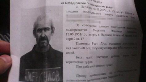 В интернете появились ориентировки на предполагаемого убийцу семьи под Воронежем