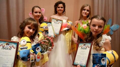 В Семилуках прошел финал конкурса «Маленькая леди»
