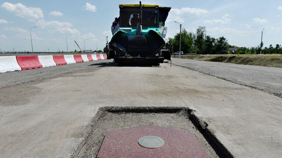 Дорога в обход Новой Усмани откроется в 2016 году