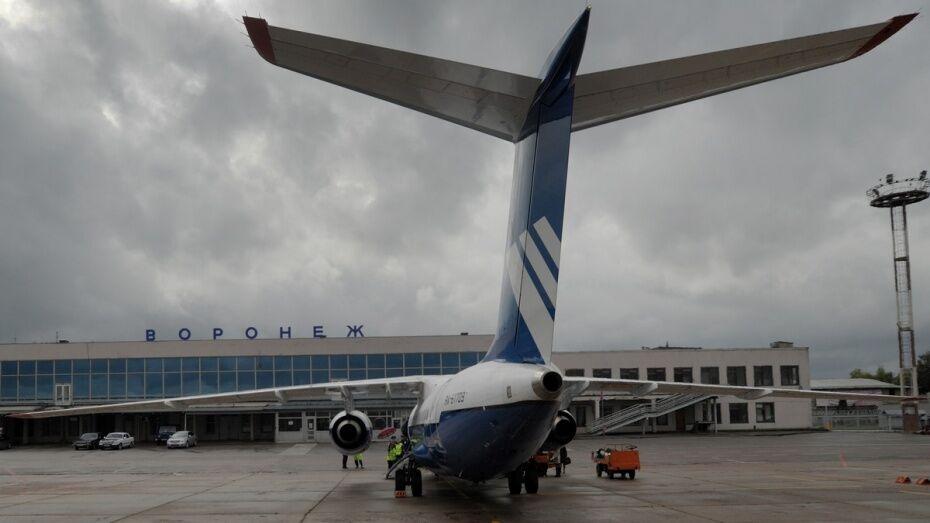 Воронежский аэропорт приостановил работу из-за тумана
