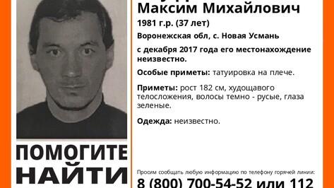 Волонтеры опубликовали данные о пропавшем 37-летнем жителе Воронежской области