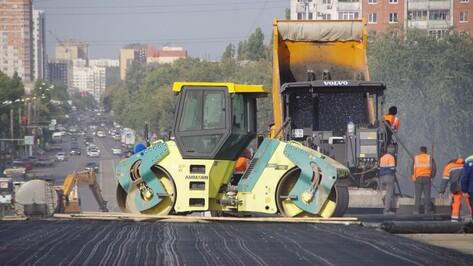 В Воронеже запланировали ремонт дорог на 6 улицах в выходные