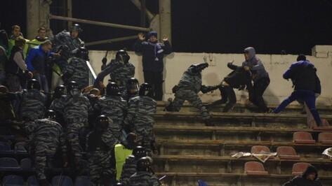 В Воронеже полиция возбудила дело по факту драки перед матчем «Факел» - «Динамо»