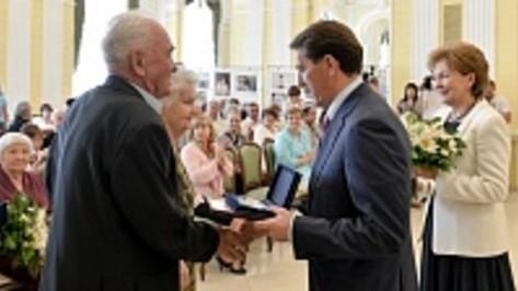 Жители Рамонского района получили медаль «За любовь и верность».