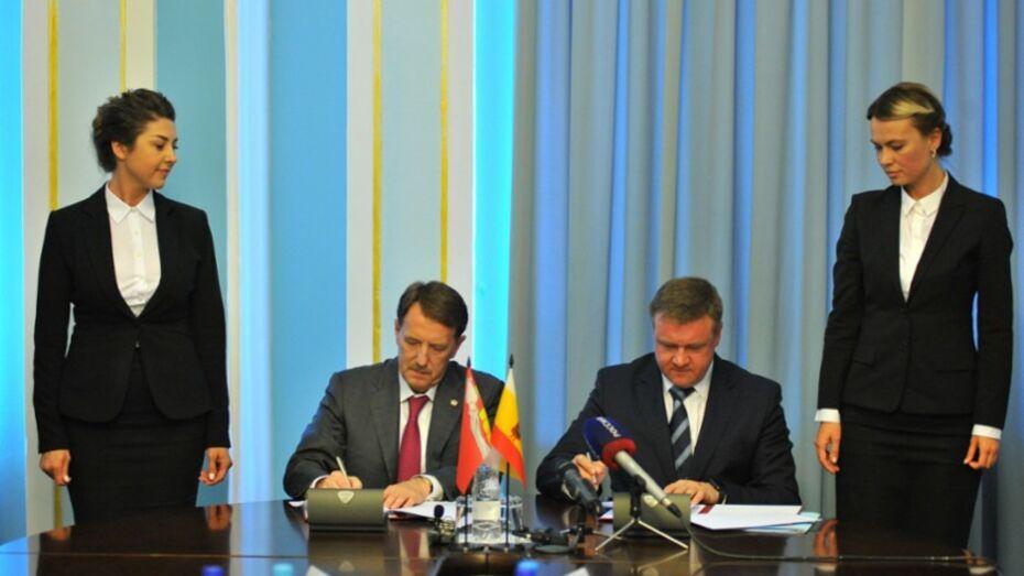 Главы Воронежской и Рязанской областей подписали соглашение о сотрудничестве