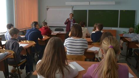 Всероссийский географический диктант написали более 200 россошанцев