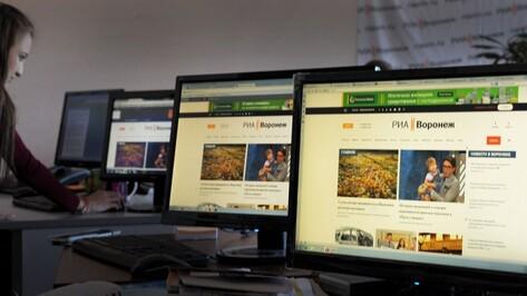 Областные власти снизили расходы на воронежские госСМИ