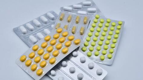 Воронежская область получит еще 73 млн рублей на бесплатные лекарства от ковида