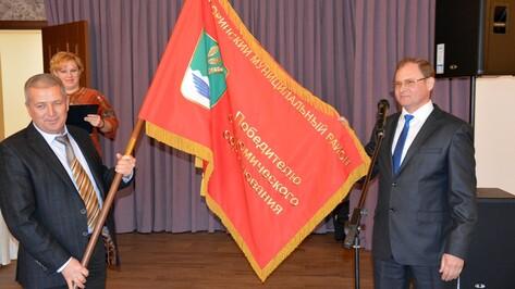 В Поворинском районе подвели итоги экономического соревнования