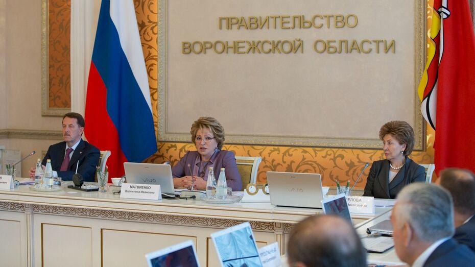 Валентина Матвиенко в Воронеже: «Появились признаки оздоровления экономики»