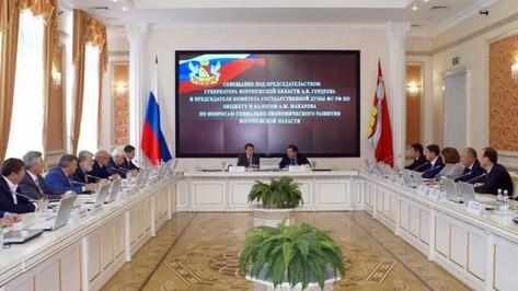 Губернатор: бюджет Воронежской области выполнит социальные обязательства