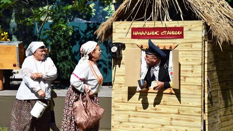 Воронежский областной фестиваль любительских театров впервые пройдет онлайн