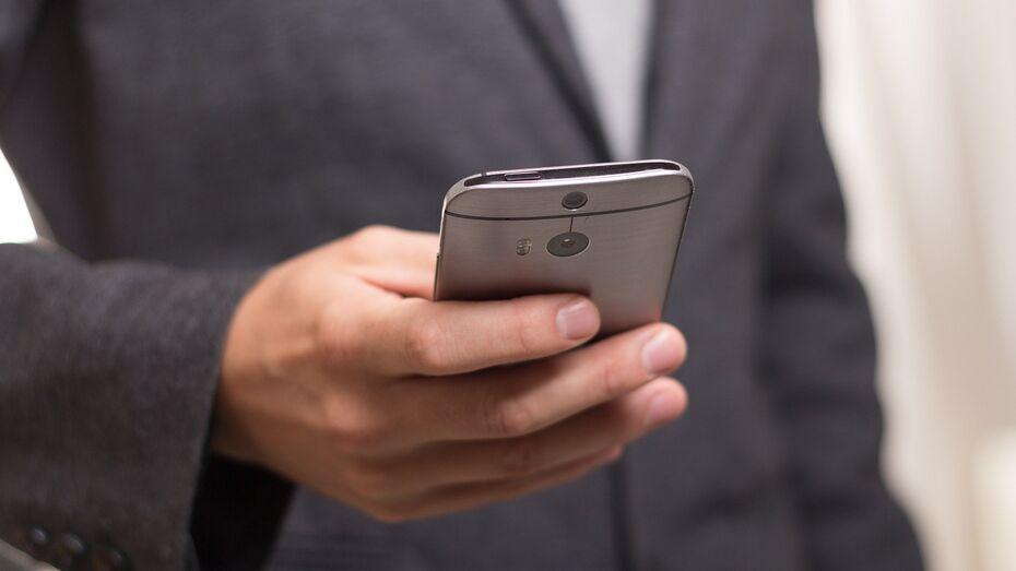 Воронежские антимонопольщики оштрафовали банк на 300 тыс рублей за SMS-спам