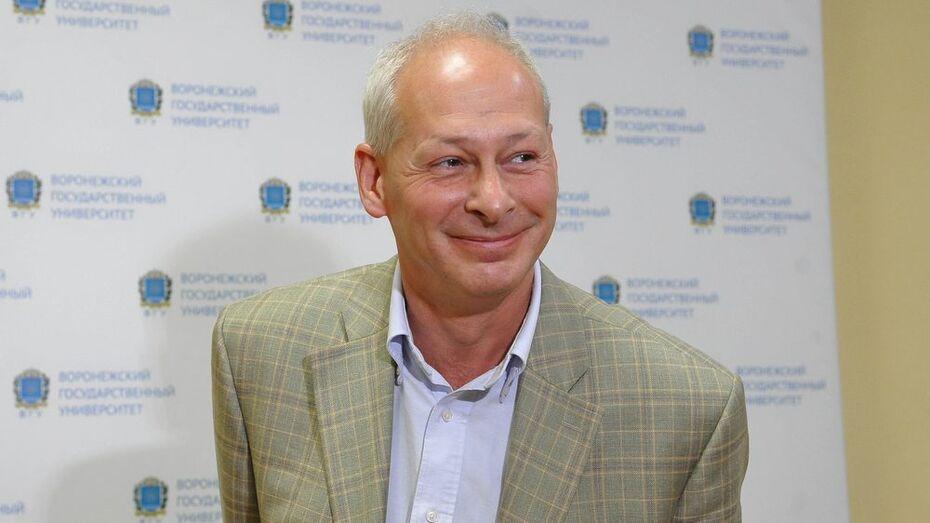 Замминистра связи и массовых коммуникаций откроет форум «РИФ-Воронеж»