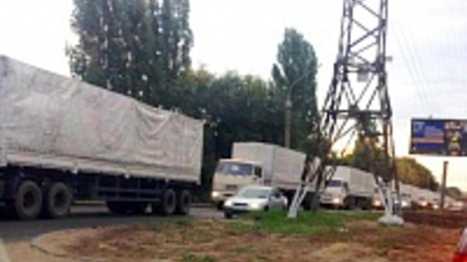 Воронежцы заметили «Белый конвой-4» на улице Матросова