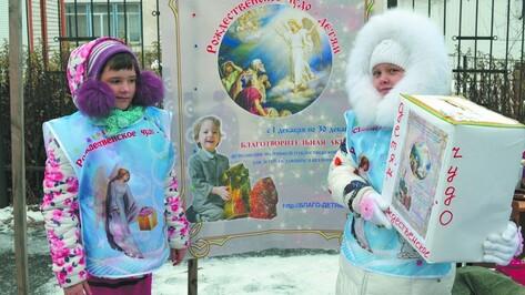 В Таловой прошла Рождественская ярмарка