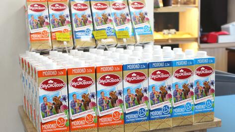 Воронежский «Молвест» снизит цены на молоко длительного хранения