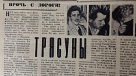 Взгляд из прошлого: Бескомплексная Лолита, ЧП с коровами и враги коммунистов - «трясуны»