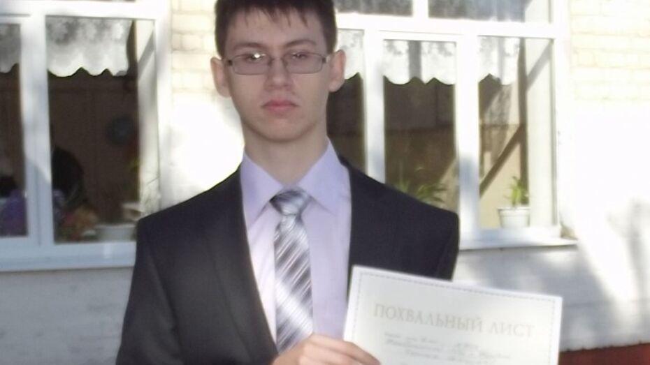 Терновский школьник в третий раз подряд победил в областной олимпиаде по биологии