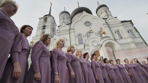 День славянской письменности и культуры воронежцы отметили хоровой ассамблеей