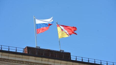 Первые лица региона поздравили воронежцев с Днем герба и флага области