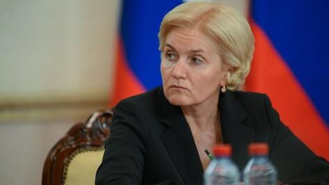 Ольга Голодец обсудит с воронежскими властями развитие социальной сферы