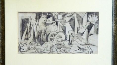 Литографии Пабло Пикассо выставят в Воронеже 27 января