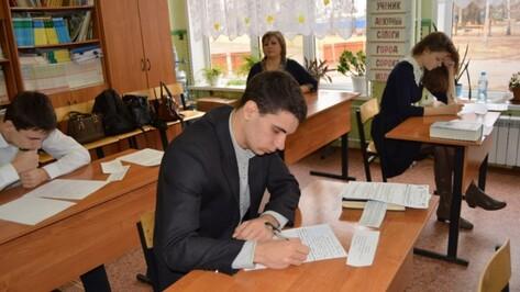 В Воронежской области 5 человек сдали ЕГЭ по литературе на 100 баллов