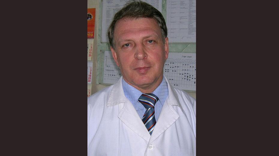 Врач-инфекционист из медуниверситета умер в Воронеже