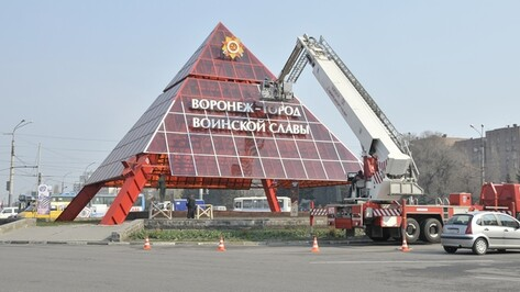 Пирамиду на Памятнике Славы сносить не будут