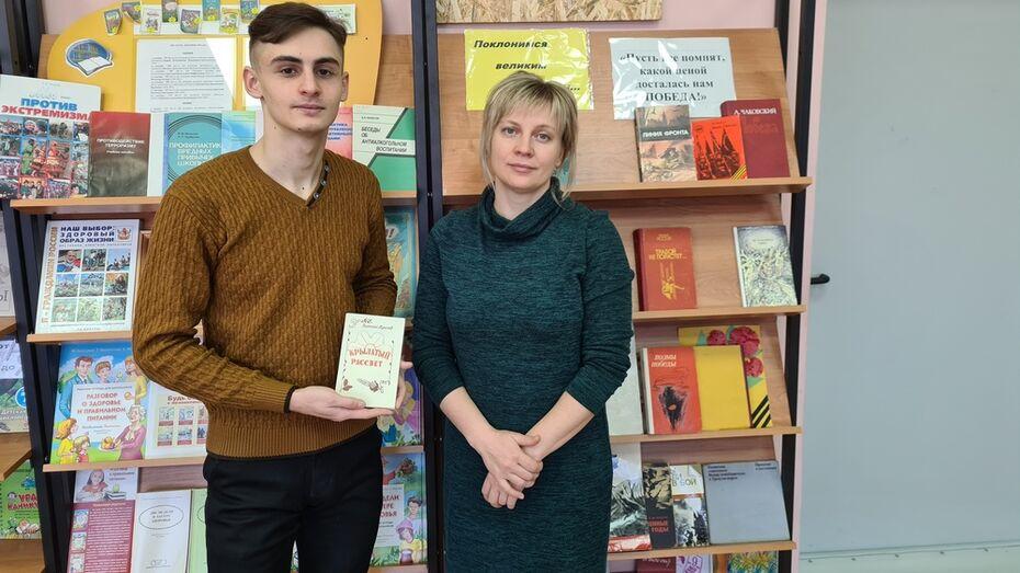 В межрегиональном поэтическом фестивале-конкурсе «Юный Орфей» победили 4 борисоглебца