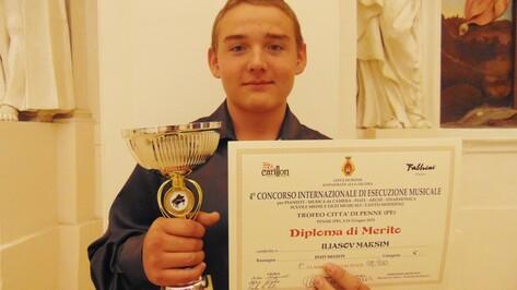 Трубач из Воронежской области занял 1 место на международном конкурсе в Италии