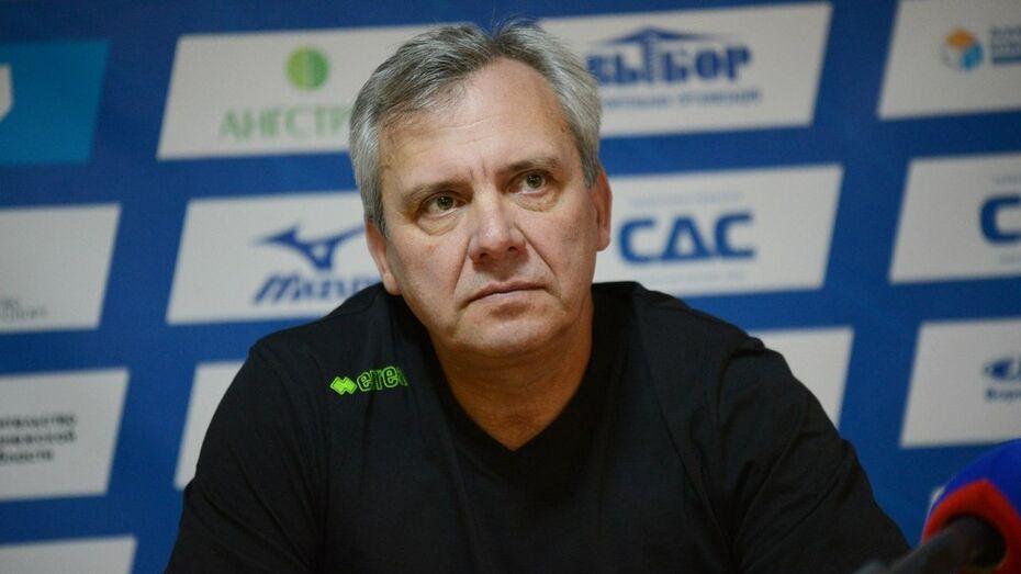 Тренер волейбольного «Воронежа» Левон Джагинян: «Досадные ошибки мешают нам расти»