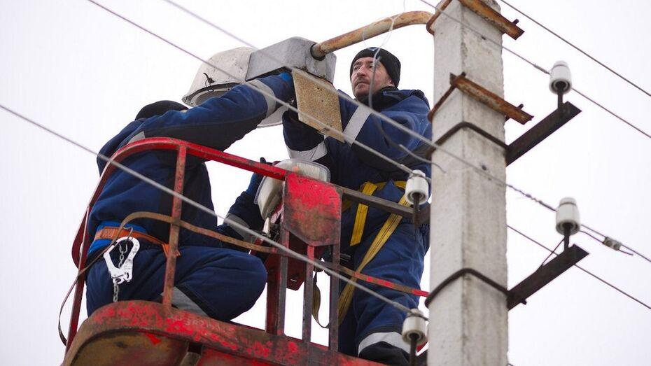 В Подгоренском районе сильный ветер оборвал провода в нескольких населенных пунктах