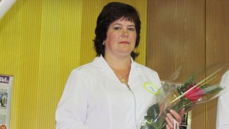 В Нижнедевицком районе определили лучшую медсестру