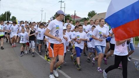 В Новой Усмани в День защиты детей прошла акция «Зарядись!»