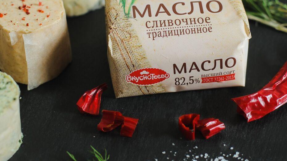 Воронежское сливочное масло «Вкуснотеево» получило «золото» на World Food 2017