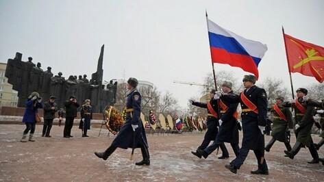 В Воронеже почтили память освободителей города от фашистских захватчиков