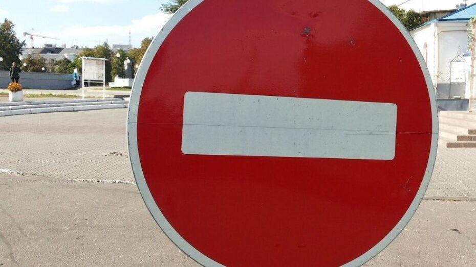 Движение по Петровской набережной в Воронеже запретят 19 мая