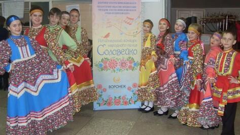 Юные артисты из Верхнего Мамона стали лауреатами регионального конкурса «Соловейко»