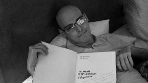 Эксперты РБК назвали воронежского блогера Антона Буслова Гражданином года