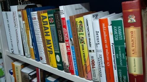 Бесплатную раздачу книг объявили в воронежском экоцентре
