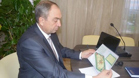 Новоусманское село Отрадное получило на благоустройство 1,2 млн рублей