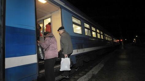 Расписание электричек в Воронежской области изменится на 2 дня